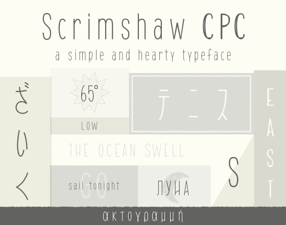 scrimshawcpc-preview1