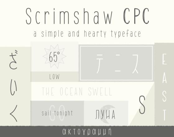 scrimshawcpc-preview1